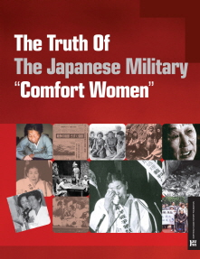 "Who are the ""comfort women""?"