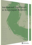 International Legal Issues in Korea-Japan Relations