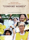 "THE TRUTH OF THE JAPANESE MILITARY ""COMFORT WOMEN"""