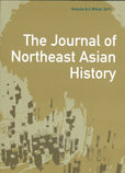 Journal of Northeast Asian History VOL 8-2