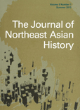 Journal of Northeast Asian History VOL 9-1
