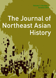 Journal of Northeast Asian History VOL 11-1