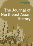 Journal of Northeast Asian History VOL 12-2