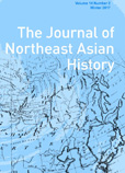 Journal of Northeast Asian History VOL 14-2